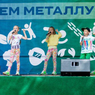 День Семьи металлургического завода НЛМК