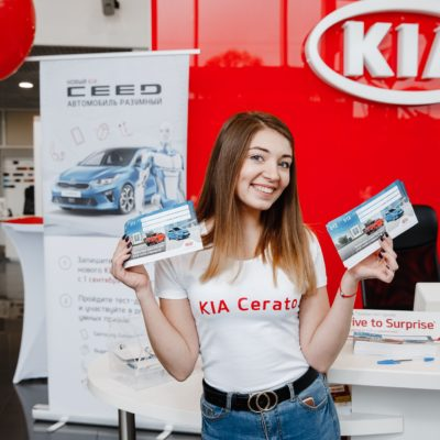 Презентация KIA Ceed & KIA Cerato 2018