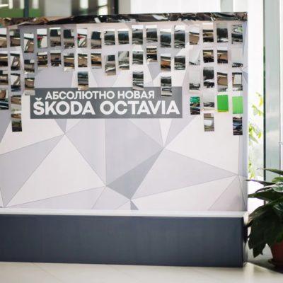 Презентация новой SKODA OCTAVIA 2021