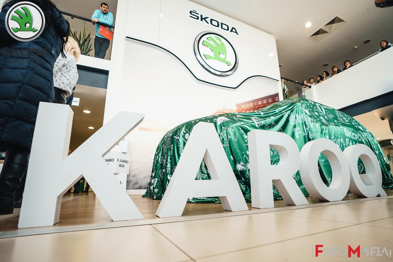 Презентация Skoda Karoq